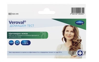Hartmann Veroval medical self test for home use thyroid / Тест Веровал за щитовидна жлеза