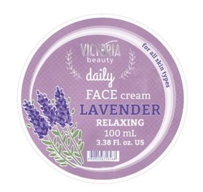 Victoria beauty daily relaxing face cream with levender 100 ml / Виктория бюти Дейли успокояващ  крем за лице с лавандула 100 мл
