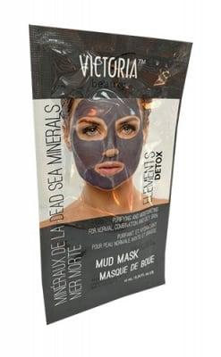 Victoria Beauty purifying and moisturizing face mask with dead sea minerals 10 ml / Виктория бюти измиваща маска за лице с минерали от мъртво море 10 мл