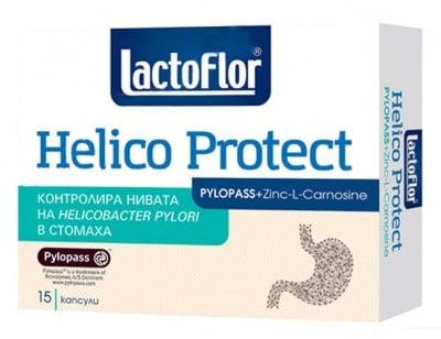 Lаctoflor helico protect 15 capsules / Лактофлор хелико протект 15 капсули