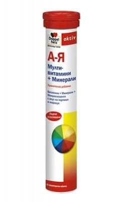 Doppelherz Activ Multivitamins A-Z 15 eff. tablets / Допелхерц Актив Мултивитамини А-Я 15 ефервесцентни таблетки