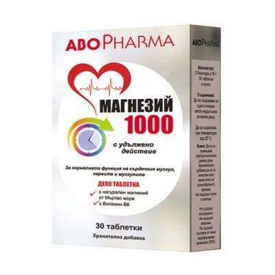 Abopharma Magnesium 1000 + Vitamin B6 30 tablets / Абофарма Магнезий 1000 + Витамин Б6 30 таблетки