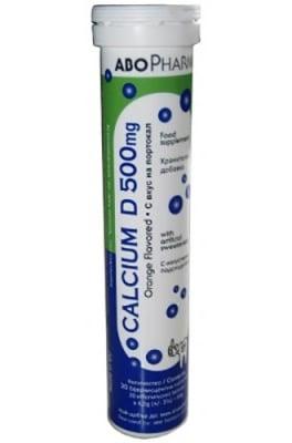 Abopharma Calcium + Vitamin D3 20 effervescent tablets / Абофарма Калций + Витамин Д3 20 ефервесцентни таблетки