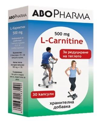 Abopharma L-Carnitine 500 mg. 30 capsules / Абофарма L-Карнитин 500 мг. 30 капсули