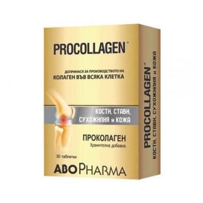 Abopharma Procollagen 30 tablets / Абофарма Проколаген 30 таблетки