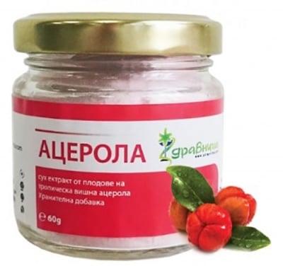 Acerola powder 60 g Zdravnitza / Ацерола на прах 60 гр. Здравница