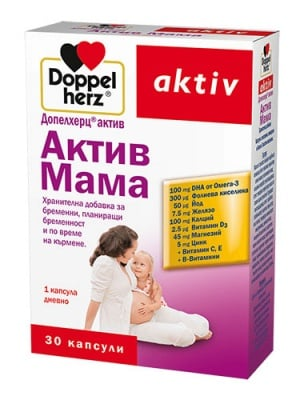 Doppelherz Active Mom 30 capsules / Допелхерц Актив Мама 30 капсули