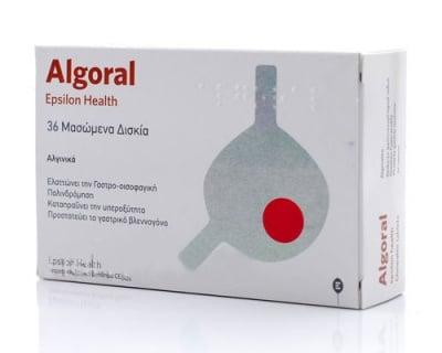 Algoral 36 tablets / Алгорал 36 таблетки