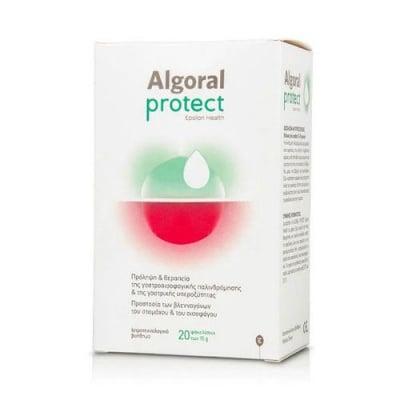 Algoral Protect 20 sachets / Алгорал Протект 20 сашета
