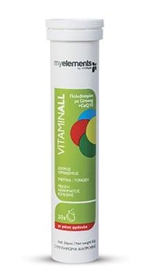 Vitaminall 20 effervescent tablets MYELEMENTS / Витаминол 20 ефервесцентни таблетки MYELEMENTS
