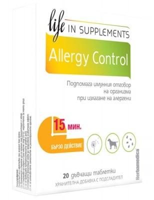 Allergy control 20 chewable tablets / Алерджи контрол 20 дъвчащи таблетки
