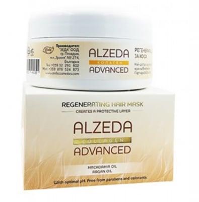 Alzeda advanced mask with collagen 250 ml / Алзеда регенерираща маска за коса с колаген 250 мл.