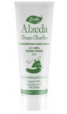 Alzeda hand cream with cucumber juice 75 ml / Алзеда Възстановяващ крем за ръце с натурален сок от краставица 75 мл.