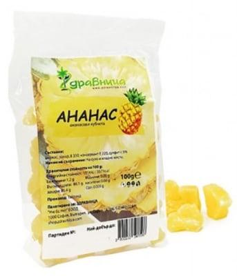 Pineapple cubes 100 g Zdravnitza / Ананас на кубчета 100 гр. Здравница