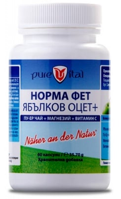 Purevital Norma fat Apple vinegar 60 capsules / Пюрвитал Норма Фет Ябълков Оцет 60 капсули