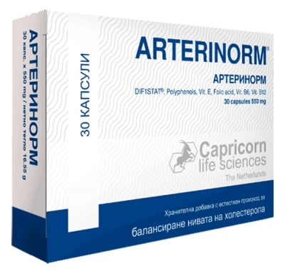 Arterinorm 30 capsules / Артеринорм 30 капсули