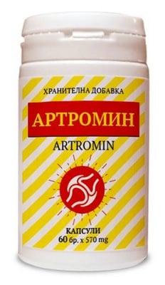 Artromin 570 mg 60 capsules / Артромин 570 мг. 60 капсули