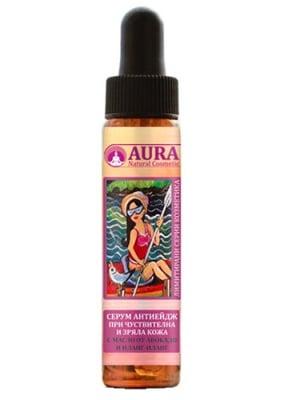Aura anti-age serum for mature and sensitive skin 20 ml / Аура антиейдж серум за зряла и чувствителна кожа 20 мл.