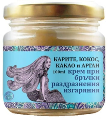 Aura Bio Cream - Oil of Shea, Coconut, Cocoa and Argan 100 ml / Аура Био Крем - масло от Карите, Кокос, Какаo и Арган 100 мл.