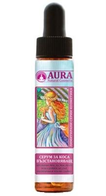 Aura repair hair serum 20 ml / Аура възстановяващ серум за коса 20 мл.