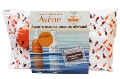 Avene Set Sun protection spray SPF50+ 200 ml. + lotion after sun 200 ml. / Авен Комплект Слънцезащитен спрей SPF50+ 200 мл. + лосион за след слънце 200 мл.