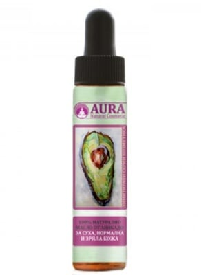 Aura oil of Avocado 20 ml / Аура 100% Натурално масло от Авокадо 20 мл.