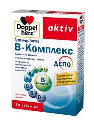 Doppelherz Activ Vitamin B Complex 30 tablets / Допелхерц Актив Витамин Б Комплекс 30 таблетки
