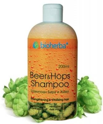 Bioherba beer & hops shampoo 200 ml. / Биохерба Бирен шампоан 200 мл.