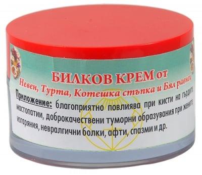Herbal cream with Calendula, tagetes, clinopodium vulgare 100 ml. / Билков крем от Невен, турта, котешка стъпка и бял равнец 100 мл.
