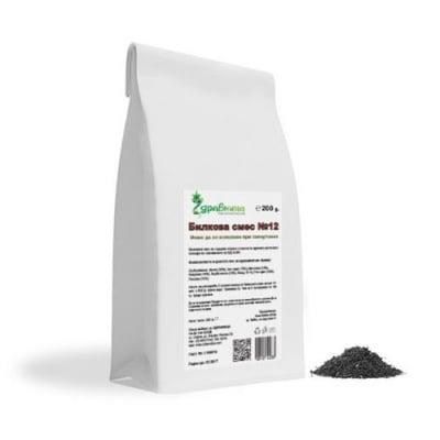 Herbal mixture N12 for high blood pressure 200 g Zdravnitza / Билкова смес N12 при високо кръвно (хипертония) 200 гр. Здравница