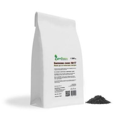 Herbal mixture N17 for gastritis 200 g Zdravnitza / Билкова смес N17 при гастрит 200 гр. Здравница