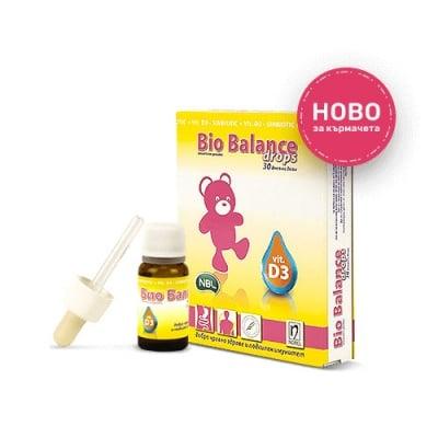 Bio Balance Baby drops 7,5 ml / Био Баланс Бейби капки 7,5 мл.