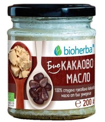 Bioherba bio cocoa oil 200 g / Биохерба БИО Какаово масло 200 гр