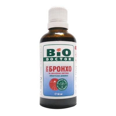 BioDoctor Broncho solution 50 ml / БиоДоктор Бронхо - за дихателна система солуцио 50 мл.