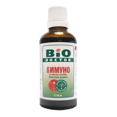 BioDoctor Immuno solution 50 ml / БиоДоктор Имуно - за имунна система солуцио 50 мл.
