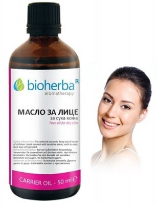Bioherba Face oil for dry skin 50 ml / Биохерба Масло за лице за суха кожа 50 мл.