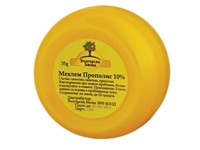 Bioherba ointment with Propolis 10% 35 g / Биохерба мехлем с Прополис 10% 35 гр.