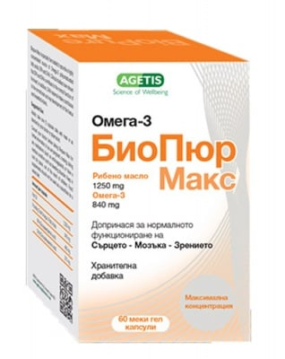 Biopure max 60 capsules Medochemie / Биопюр макс 60 капсули Медохеми