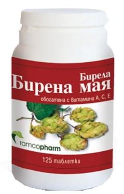 Birela 125 tablets Ramcopharm / Бирела 125 таблетки Рамкофарм