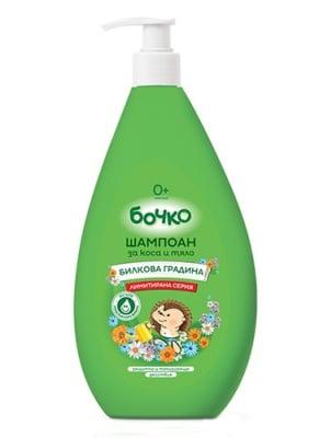 Bochko hair shampoo and body Herbal Garden 200 ml. / Бочко шампоан за бебе за коса и тяло Билкова градина 200 мл.