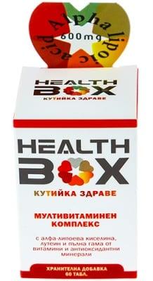 Healthbox Alpha-lipoic acid Multivitamin Complex 60 tablets / Хелтбокс Кутийка за здраве Алфа-липоева киселина Мултивитаминен комплекс 60 таблетки