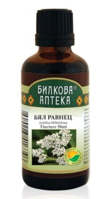 Tincture Yarrow 50 ml. / Тинктура Бял равнец 50 мл. Билкова Аптека