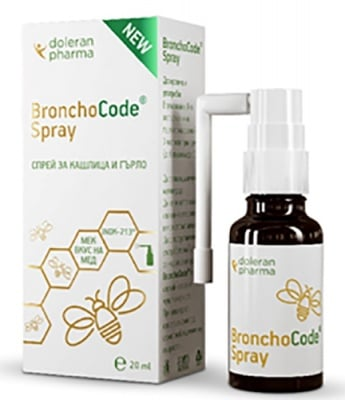 Bronchocode spray 20 ml. / Бронхокод спрей за гърло 20 мл.