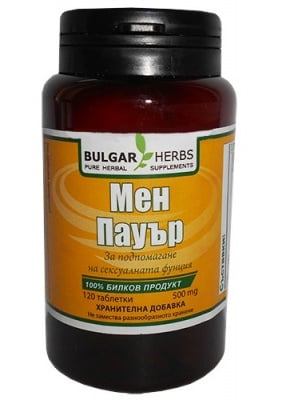 Bulgar Herbs men power 120 tablets / Булгар Хербс Мен пауър 120 таблетки