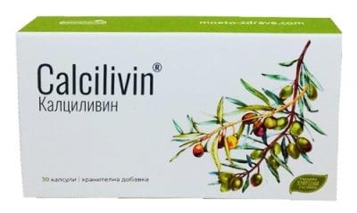 Calcilivin 30 capsules / Калциливин 30 капсули
