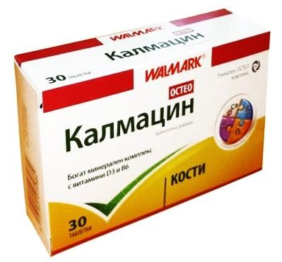 Calmacin Osteo 30 tablets Walmark / Калмацин Остео 30 таблетки Валмарк
