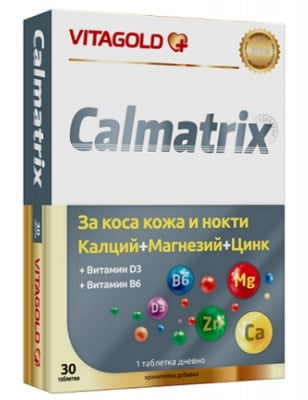 Calmatrix 30 tablets Vitagold / Калматрикс 30 таблетки Витаголд