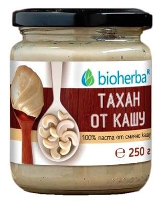 Bioherba cashew tahini 250 g / Биохерба Тахан от Кашу 250 гр.