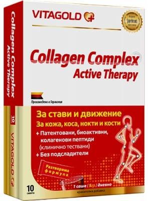 Collagen complex active therapy 10 sachets / Колаген комплекс актив терапи 10 сашета