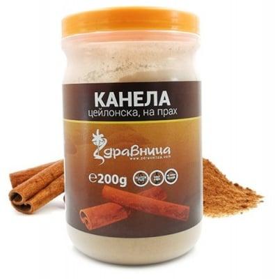 Ceylon cinnamon powder 200 g Zdravnitza / Цейлонска Канела на прах 200 гр. Здравница